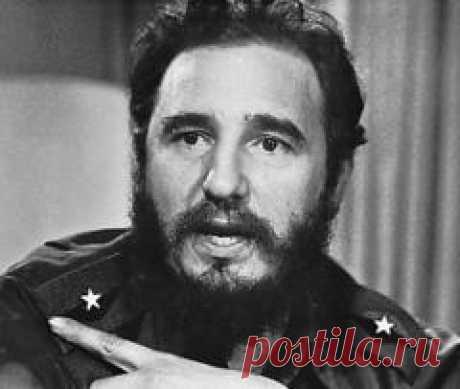 Куба-  Фидель Кастро