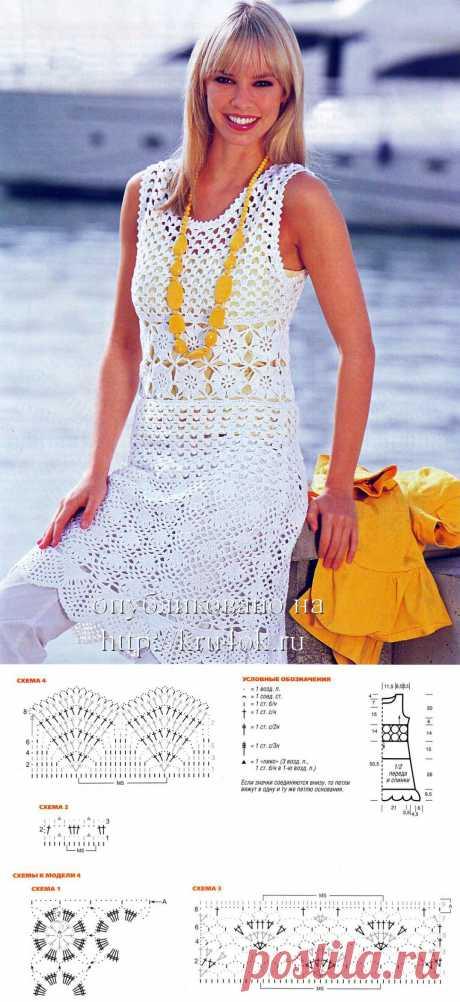 Белое летнее платье..