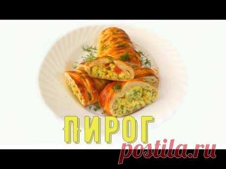 #пирог#рецептпирога#пирогсяйцом Вкусный и Быстрый Пирог/Delicious and Quick Cake - YouTube