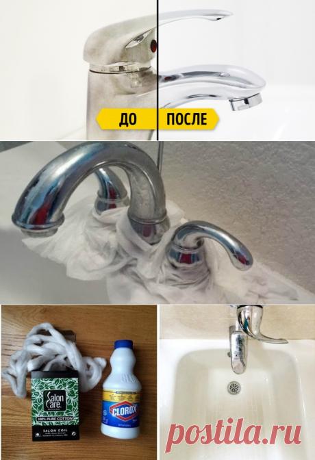 Хитрости для домашней чистоты