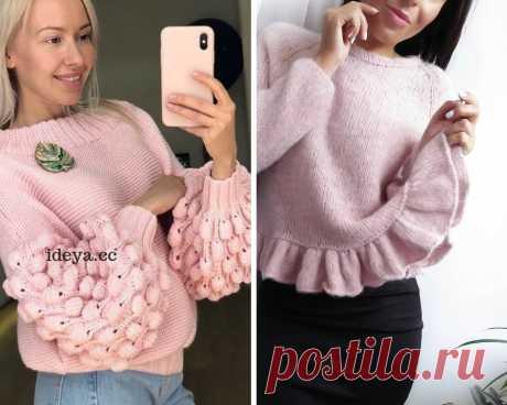 Розовый свитер - самый романтичный тренд этой осени Существует стереотип, что розовый носят только гламурные дамы. И многие его намеренно игнорируют. А зря. Розовый это не только один из трендовых цветов, это цвет романтики и нежности. Пусть ваша осень и зима будет нежной в свитере розового...