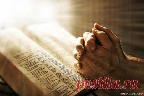 «Семь крестов» — одна из известных молитв-оберегов