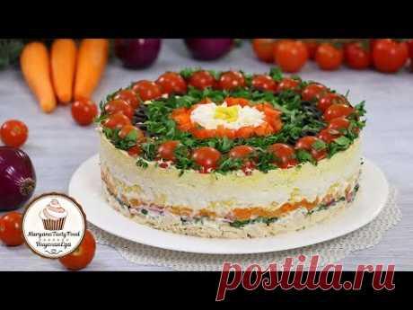 НА 2020 Год! СЛОЁНЫЙ САЛАТ НА ПРАЗДНИЧНЫЙ СТОЛ ☆ ЗАСТОЛЬНЫЙ ГОСТЬ ☆ Layered Holiday Salad ☆ Марьяна