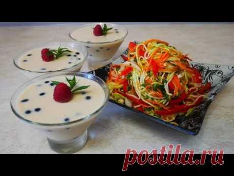 Легкий низкокалорийный десерт Желе из ряженки с черной смородиной