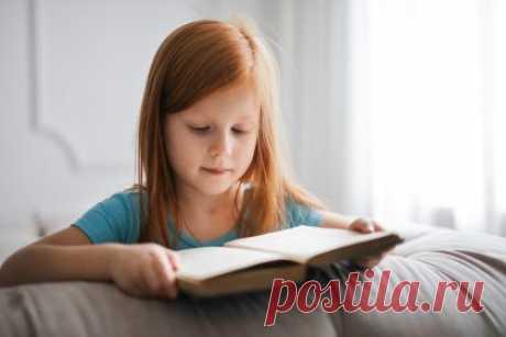 5 приемов родителей, чьи дети растут грамотными иобразованными   Femmie