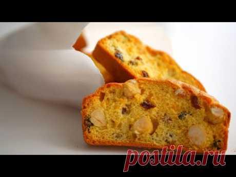 Печенье с орехами и сухофруктами/Biscotti