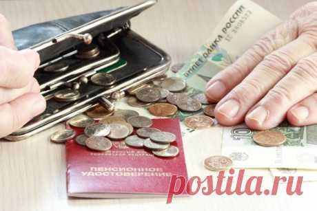 Какие граждане больше всего пострадают от пенсионной реформы | Франклин | Яндекс Дзен