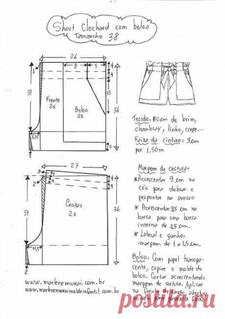 Short clochard com bolso externo | DIY - molde, corte e costura - Marlene Mukai