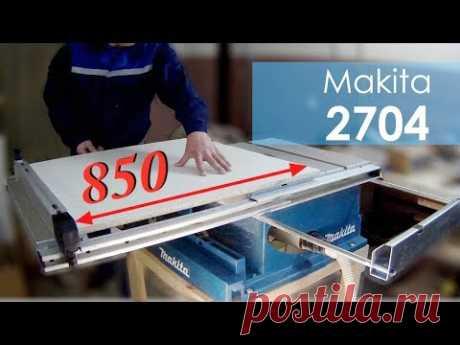 Апгрейд стола для Makita 2704. Расширяем возможности пилы!