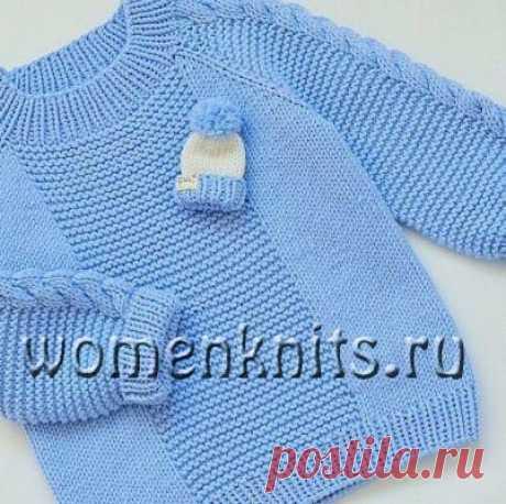 El pulóver con las trenzas por los rayos