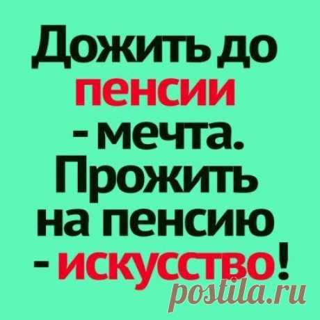 #Финансовая Школа