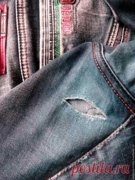 Реставрируем любимые джинсы