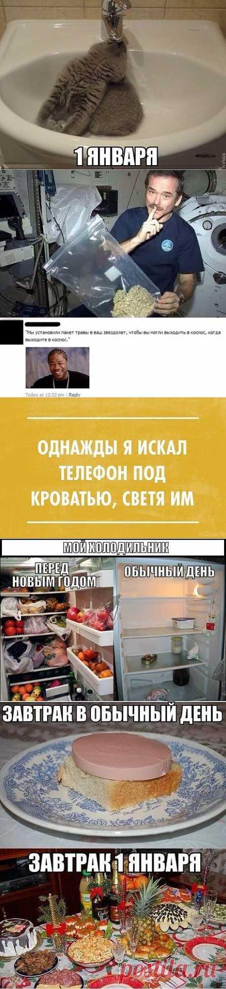 BestMem.ru - отборный юмор Выпуск от 30.12.2013 Зацени новые приколы! - kabinetskiy@mail.ru - Почта Mail.Ru