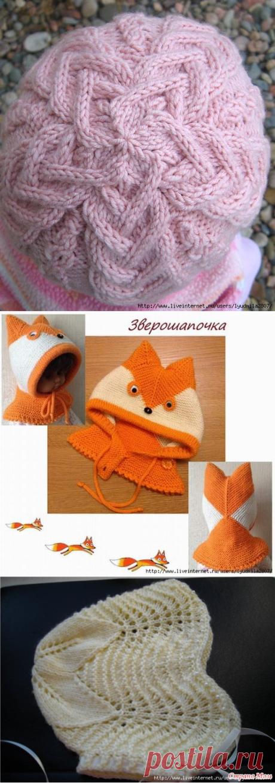 Детские шапочки спицами | Записи в рубрике Детские шапочки спицами | Дневник Lyudmila2807