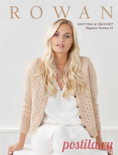 "Журнал ""Rowan Knitting & Crochet Magazine"" No.65 2019г."