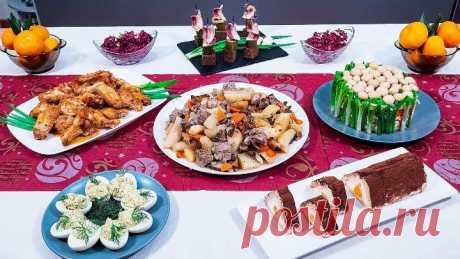 МЕНЮ на Новый Год 2021 за КОПЕЙКИ! 7 блюд!! ВКУСНО - не значит ДОРОГО!!!
