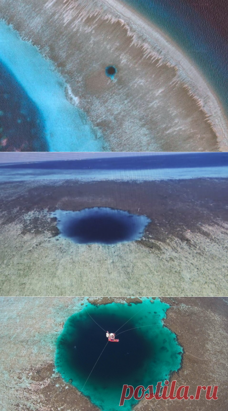 Обнаружена самая глубокая морская дыра в мире