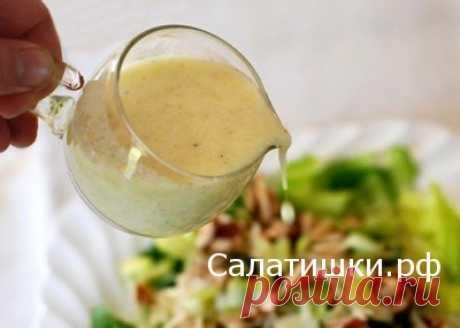 5 вкусных заправок для салатов   Рецепты вкусных салатов
