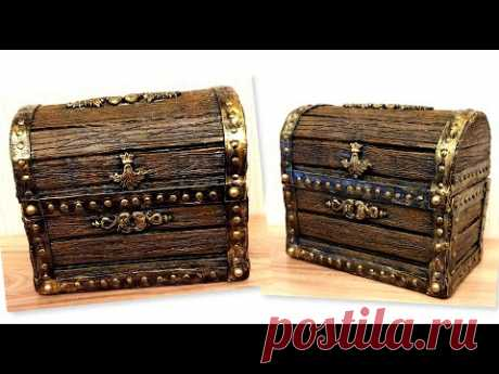 Diy a Beautiful Chest from Recycled Cardboard/Paper craft