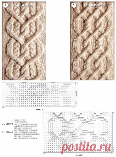 Образцы рельефных полос со сложным перекрещиванием со схемами для вязания на спицах.