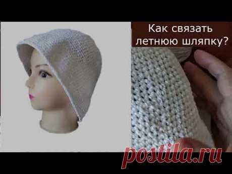 Как связать летнюю шляпку без описания?