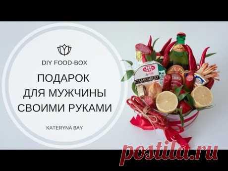 Подарок для мужчины I Пивной букет для мужчины I Что подарить мужчине I DIY Man Bouquet