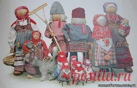 Славянские куклы - Космическая Этика