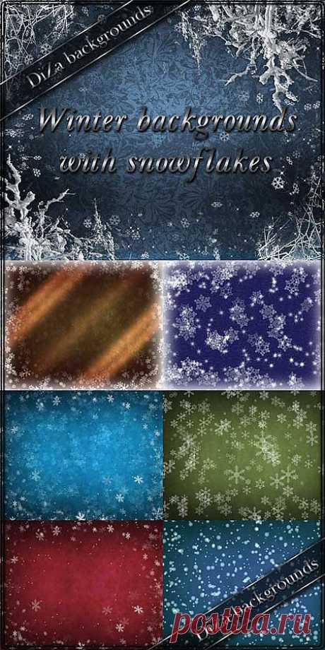 Скачать Фоны для фотошопа - Зимние фоны со снежинками