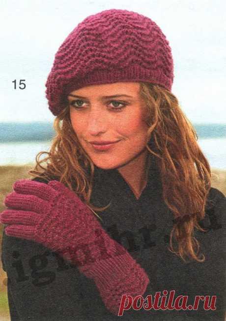 Вязаный комплект: шапочка и перчатки Вязаный комплект: шапочка и перчатки В статье представлены подробное текстовое описание вязания спицами данной модели и схема узора.