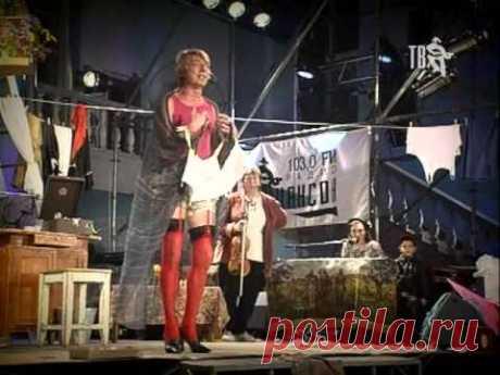 "театр ""У Никитских ворот"" - Песни нашего двора (2001)"