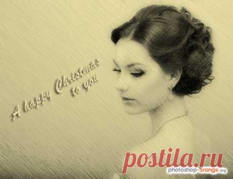 Старинная открытка из фотографии