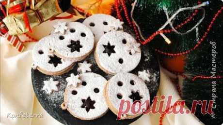 """Новогоднее песочное печенье """"Ёлочная игрушка"""""""