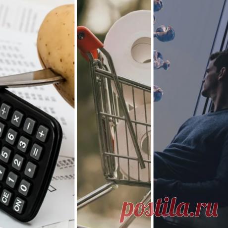 3 возможных варианта развития семейного бюджета на карантине | Накопим и умножим, наши деньги | Яндекс Дзен