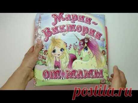 Нежный #кукольныйдомик для Марии-Виктории #4года (#Самара #Самарскаяобласть ) #кукольнаяминиатюра