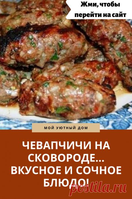 Готовим вкусные котлеты из мяса