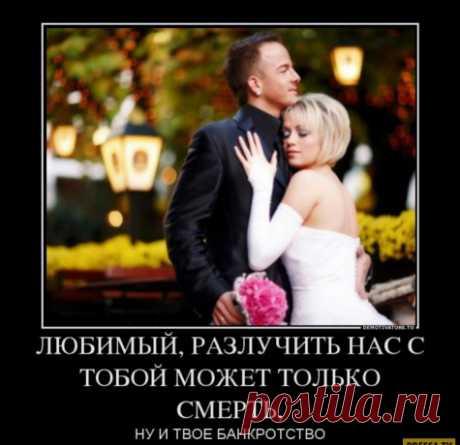 Пресса.тв