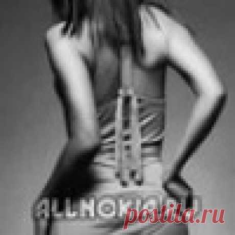 Алина Марчук