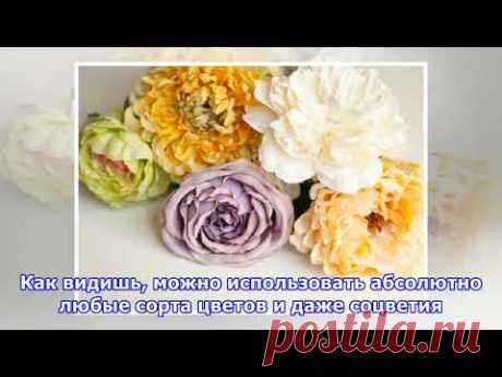 Купила искусственные цветы и развела порошок до консистенции сметаны, чтобы создать нечто восхитите