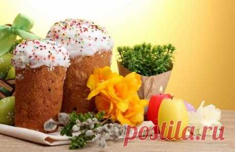 Пасхальные куличи рецепты с фото