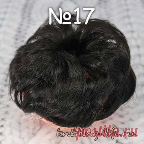 Тресс прямой 5 см - Кукольные волосы - Вязаная жизнь | игрушки #Тресспрямой5см #Тресспрямой #прямыеволосы #куколкасволосами #кукольныеволосы #волосы #вязанаяжизнь #игрушки #волосыдляигрушек #игрушечныеволосы #волосыдляамигуруми #кукольныеволосы #кукласпрямымиволосами #кукла #длякуклы #волосыдлякуклы #черный