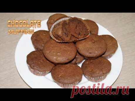 Chocolate Muffins  2 version - YouTube