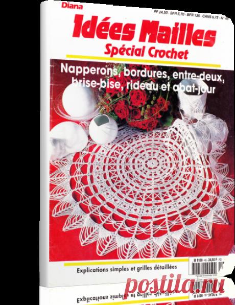 Журнал по вязанию крючком салфеток, дорожек, панно, скатертей. Со схемами.