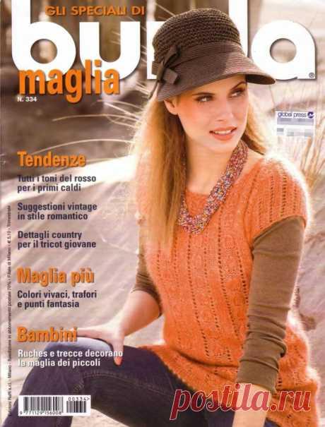 Burda Maglia - №334 - 2010