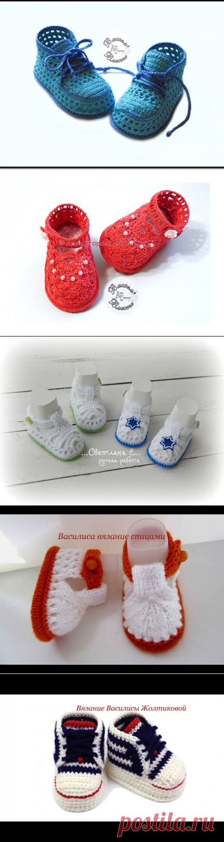 Кеды пинетки летние крючком //Sneakers booties crochet summer// - YouTube