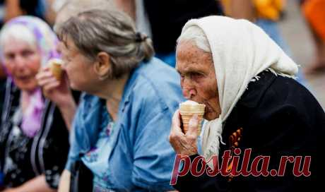 ЕДВ неработающим пенсионерам 3300 р. | Социальные новости