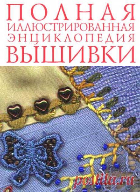 Комбинированные и обвитые швы ☆ основы вышивки