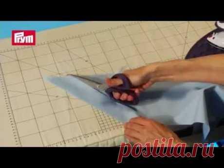 """Подложка для глажки PRYM """"Multi"""" 50* 92 cм (арт. 611926)"""