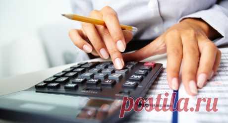 Как узнать свои задолженности