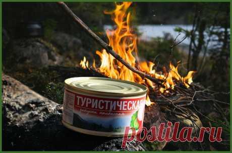 Как открыть железную плоскую банку консервов голыми руками | УДАЧНАЯ РЫБАЛКА И ОХОТА | Яндекс Дзен
