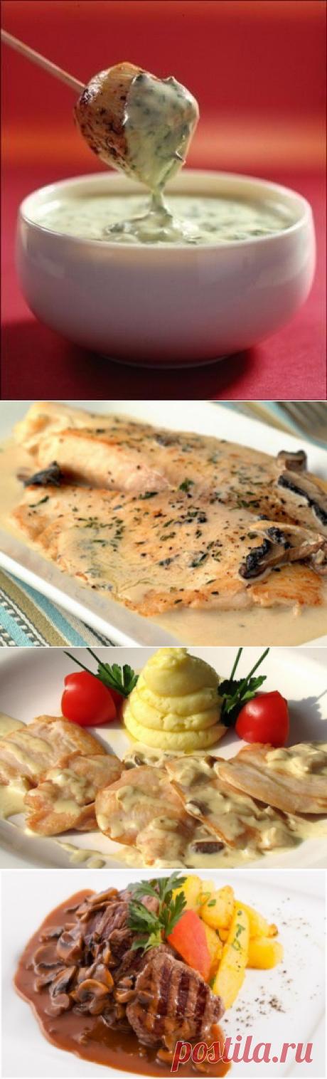 """""""С грибным соусом можно съесть даже старую кожу"""" - соус, который спасет вкус любого блюда  =КЛАССИЧЕСКИЙ (ОСНОВНОЙ) ГРИБНОЙ СОУС =Понадобится: сушеные грибы 40 г, мука 1,5 ст.л., лук репчатый, сливочное масло 3 ст.л., соль."""